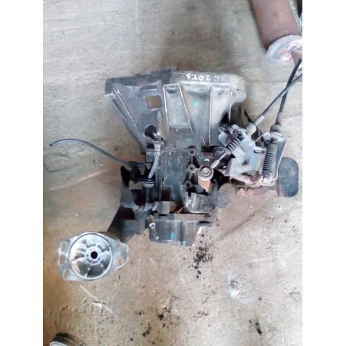 Коробка передач (КПП/МКПП) 1.6 бензин 16V (60623949)