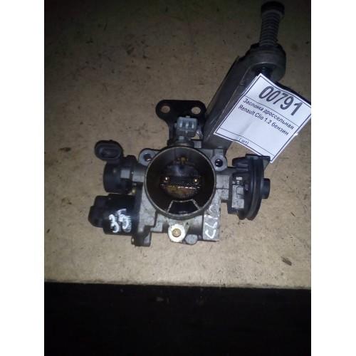 Дроссельная заслонка 1.2 бензин (H873633)