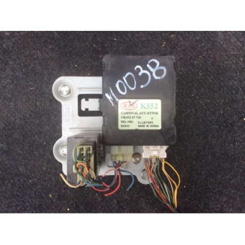 Блок управления двигателем (ЭБУ) 2.9 CRDI (K552, OK55267720)