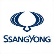 СанЙонг (SsangYong)