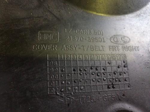 Кожух ремня ГРМ 3.5 бензин, G6CU Hyundai Santa Fe I 2137039501
