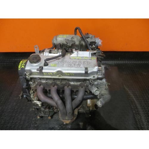 Двигатель (ДВС) 1.6 B 4G92