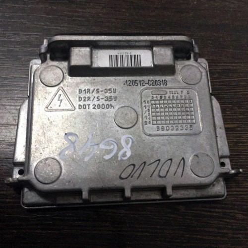 Блок розжига фары ксенон 6G VALEO (89034934)