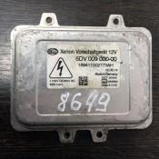Блок розжига фары ксенон HELLA BMW X6 E71 5DV009000-00 (D1S), 5DV00900000 (D1S)
